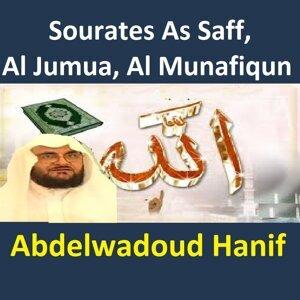 Sourates As Saff, Al Jumua, Al Munafiqun - Quran - Coran - Islam