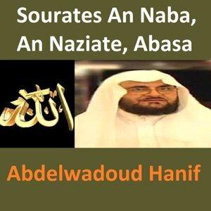 Sourates An Naba, An Naziate, Abasa - Quran - Coran - Islam