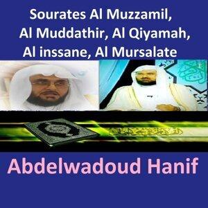Sourates Al Muzzamil, Al Muddathir, Al Qiyamah, Al Inssane, Al Mursalate - Quran - Coran - Islam