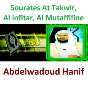 Sourates At Takwir, Al Infitar, Al Mutaffifine - Quran - Coran - Islam