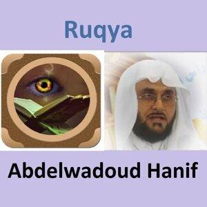 Ruqya - Quran - Coran - Islam