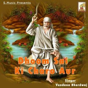 Dhoom Sai Ki Charo Aur