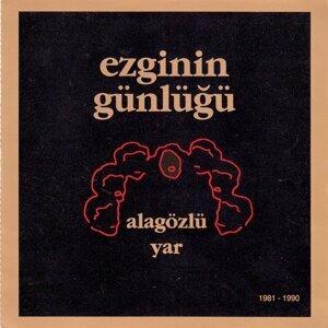 Alagözlü Yar - Azeri Nihavent