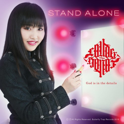 STAND ALONE (STAND ALONE)