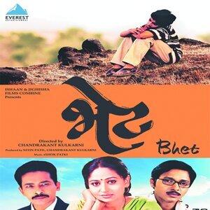 Bhet - Original Motion Picture Soundtrack