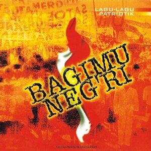 Lagu Lagu Patriotik: Bagimu Neg'ri