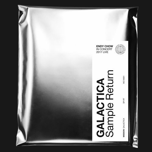 Galactica Sample Return (Endy Chow in concert 2017 Live)