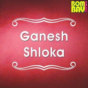 Ganesh Shloka
