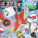 キズナミュージック♪ (Kizuna Music♪)