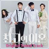 Matrimonial Chaos OST