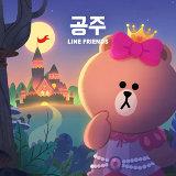 Princess (Korean Ver)