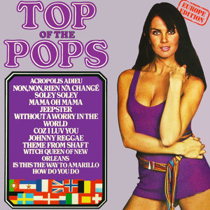 Top of the Pops (Europe Edition 2)