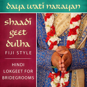 Shaadi Lokgeet Dulha - Hindi Lokgeet For The   Bridegroom - Fiji Style