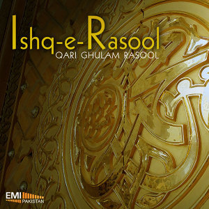 Ishq-E-Rasool