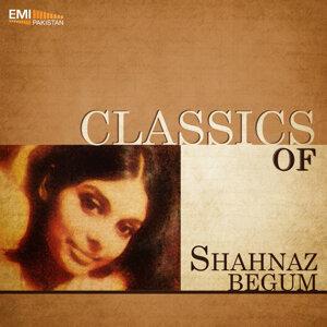 Classics of Shahnaz Begum