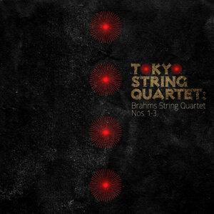 Tokyo String Quartet: Brahms String Quartet Nos. 1-3
