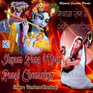 Shyam Rang Mein Rangi Chunariya