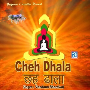 Cheh Dhala
