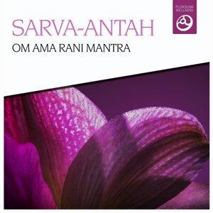 Om Ama Rani Mantra