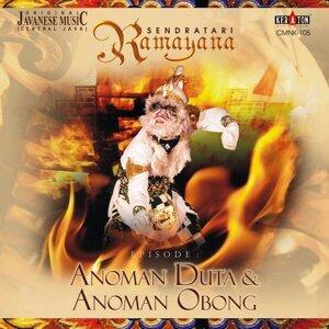 Original Javanese Music: Sendratari Ramayana - Episode Anoman Duta & Anoman Obong