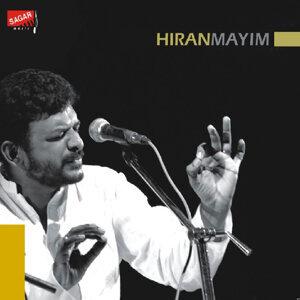 Hiranmayim