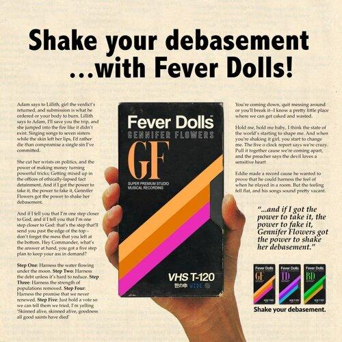 Fever Dolls - Gennifer Flowers - KKBOX