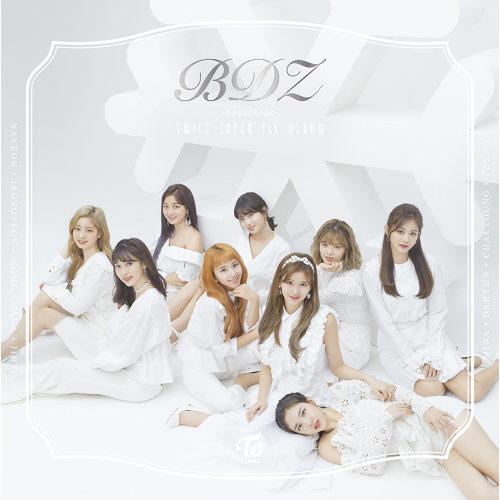 BDZ - Repackage