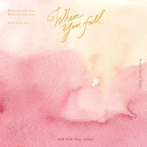 When You Fall (feat. Chai)