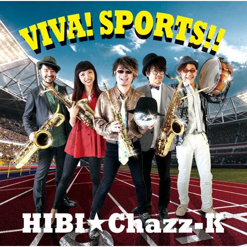 VIVA! SPORTS!! (Viva! Sports!!)