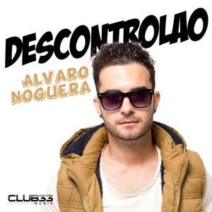Descontrolao [feat. Raymond Ray] (Remix) - Remix