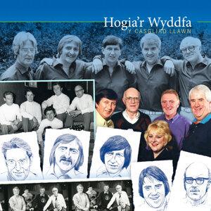 Hogia'r Wyddfa Mewn Bocs