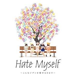 Hate Myself ~こんなジブンを愛せる日まで~ [remix version] (Hate Myself ~konna jibun wo aiseru himade~ [remix version])