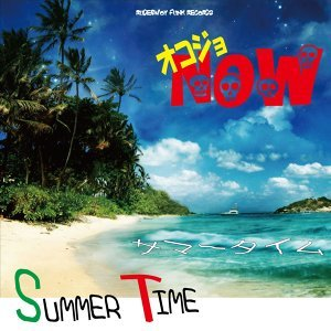 Summer Time -Single