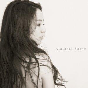 Atatakai Basho
