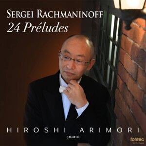 ラフマニノフ 24の前奏曲