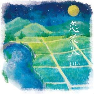 恋花火/勝利のヴィーナス