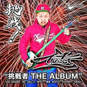 挑戦者 THE ALBUM