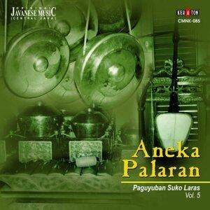 Original Javanese Music: Palaran Gobyok Karawitan Tunggul Raras, Vol. 5