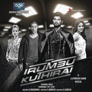 Irumbu Kuthirai (Original Motion Picture Soundtrack)