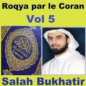 Roqya par le Coran, vol. 5 - Quran - Coran - Islam