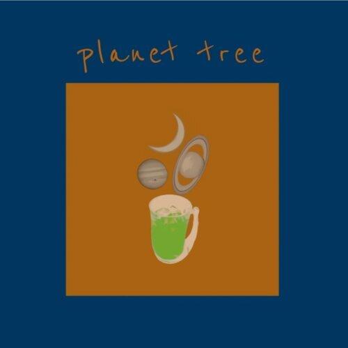 planet tree (planet tree)