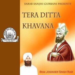 Tera Ditta Khavana