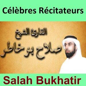 Célèbres récitateurs - Quran - coran - islam