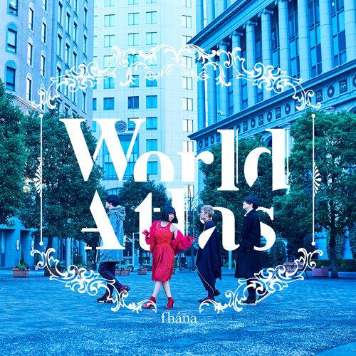 World Atlas (World Atlas)
