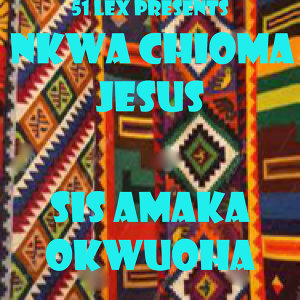 51 Lex Presents Nkwa Chioma Jesus - Single