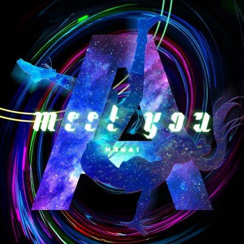 meet you (meet you)