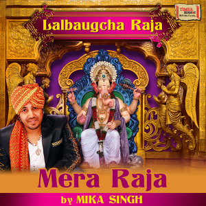 "Mera Raja (From ""Lalbaugcha Raja"") - Single"