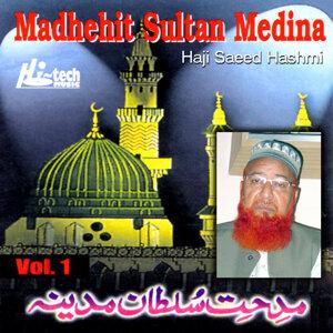 Mudehete Sultane Madina, Vol. 1 - Islamic Naats