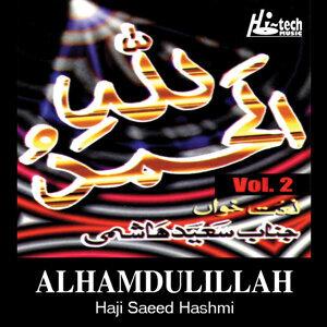 Alhamdulillah, Vol. 2 - Islamic Naats
