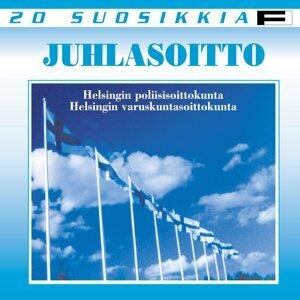 20 Suosikkia - Juhlasoitto